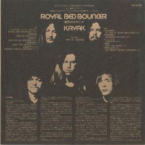Kayak - Royal bed bouncer / Japan White label, Promo