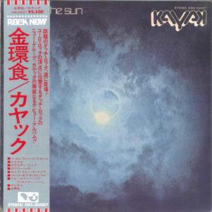 Kayak - See see the sun / Japan