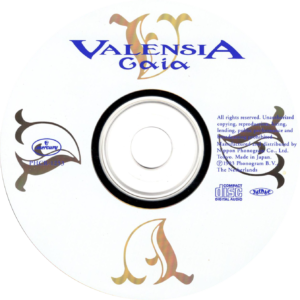 Valensia - Valensia (Gaia) / Japan white disc