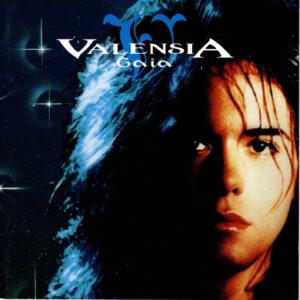 Valensia - Valensia (Gaia) / Japan white disc