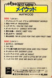 Maywood - Maywood / Japan cassette