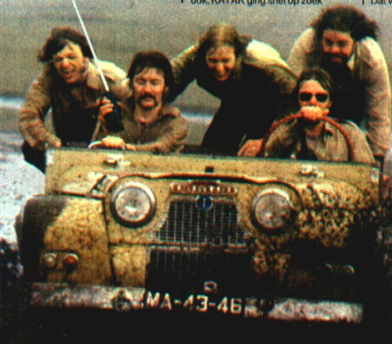 Kayak 1976